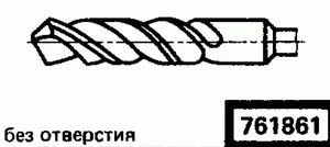 Код классификатора ЕСКД 761861
