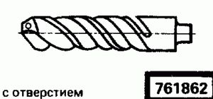 Код классификатора ЕСКД 761862