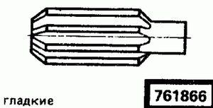 Код классификатора ЕСКД 761866