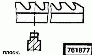 Код классификатора ЕСКД 761877