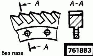 Код классификатора ЕСКД 761883
