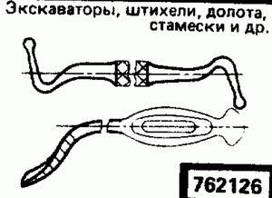 Код классификатора ЕСКД 762126