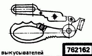 Код классификатора ЕСКД 762162