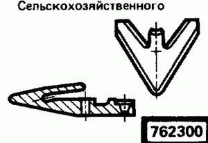 Код классификатора ЕСКД 7623
