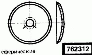 Код классификатора ЕСКД 762312