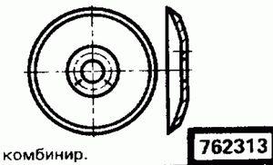 Код классификатора ЕСКД 762313