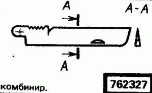 Код классификатора ЕСКД 762327