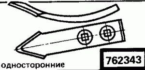 Код классификатора ЕСКД 762343