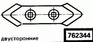 Код классификатора ЕСКД 762344