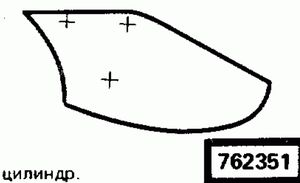 Код классификатора ЕСКД 762351