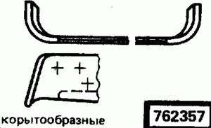 Код классификатора ЕСКД 762357