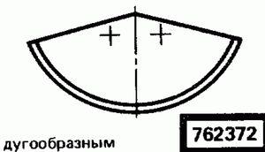 Код классификатора ЕСКД 762372