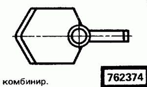Код классификатора ЕСКД 762374