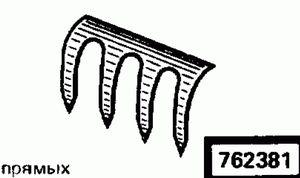 Код классификатора ЕСКД 762381