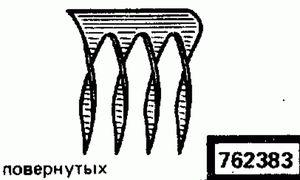 Код классификатора ЕСКД 762383