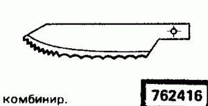 Код классификатора ЕСКД 762416