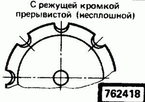 Код классификатора ЕСКД 762418