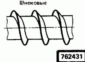 Код классификатора ЕСКД 762431