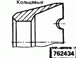 Код классификатора ЕСКД 762434