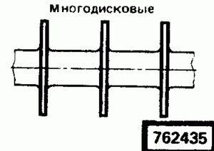 Код классификатора ЕСКД 762435