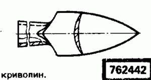 Код классификатора ЕСКД 762442