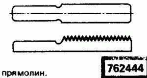 Код классификатора ЕСКД 762444