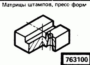 Код классификатора ЕСКД 7631