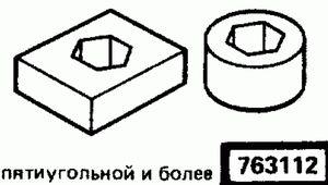 Код классификатора ЕСКД 763112