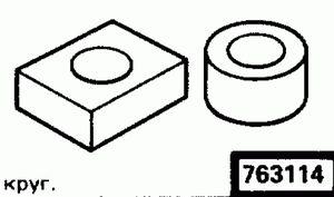 Код классификатора ЕСКД 763114