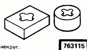 Код классификатора ЕСКД 763115