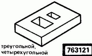 ��� �������������� ���� 763121