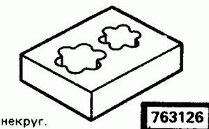 Код классификатора ЕСКД 763126