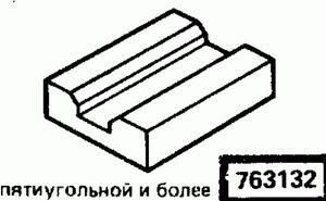 Код классификатора ЕСКД 763132