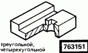 Код классификатора ЕСКД 763151