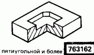 Код классификатора ЕСКД 763162