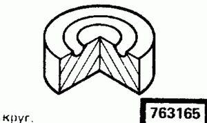 Код классификатора ЕСКД 763165