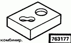 Код классификатора ЕСКД 763177