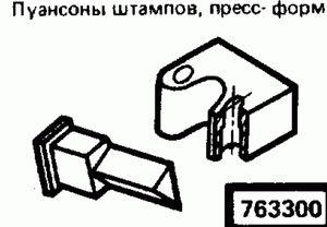 Код классификатора ЕСКД 7633