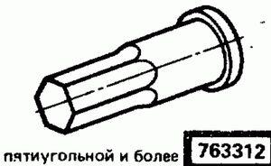 Код классификатора ЕСКД 763312