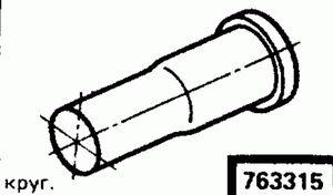 Код классификатора ЕСКД 763315