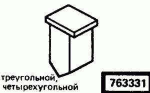 Код классификатора ЕСКД 763331