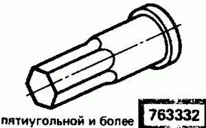 Код классификатора ЕСКД 763332