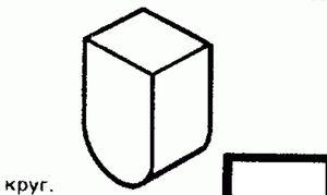 Код классификатора ЕСКД 763334