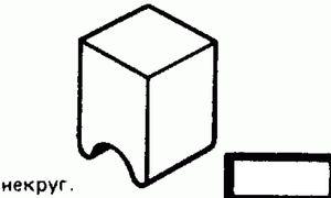 Код классификатора ЕСКД 763335