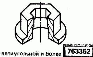 Код классификатора ЕСКД 763362