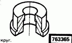 Код классификатора ЕСКД 763365