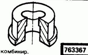 Код классификатора ЕСКД 763367