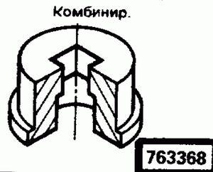 Код классификатора ЕСКД 763368