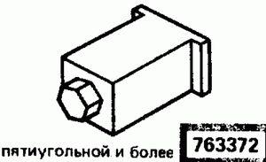 Код классификатора ЕСКД 763372