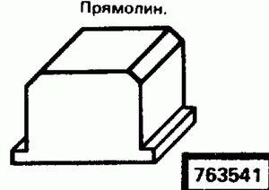 Код классификатора ЕСКД 763541